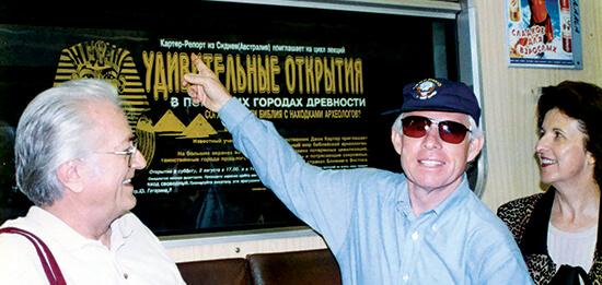 Carter Report ad in Russian Train