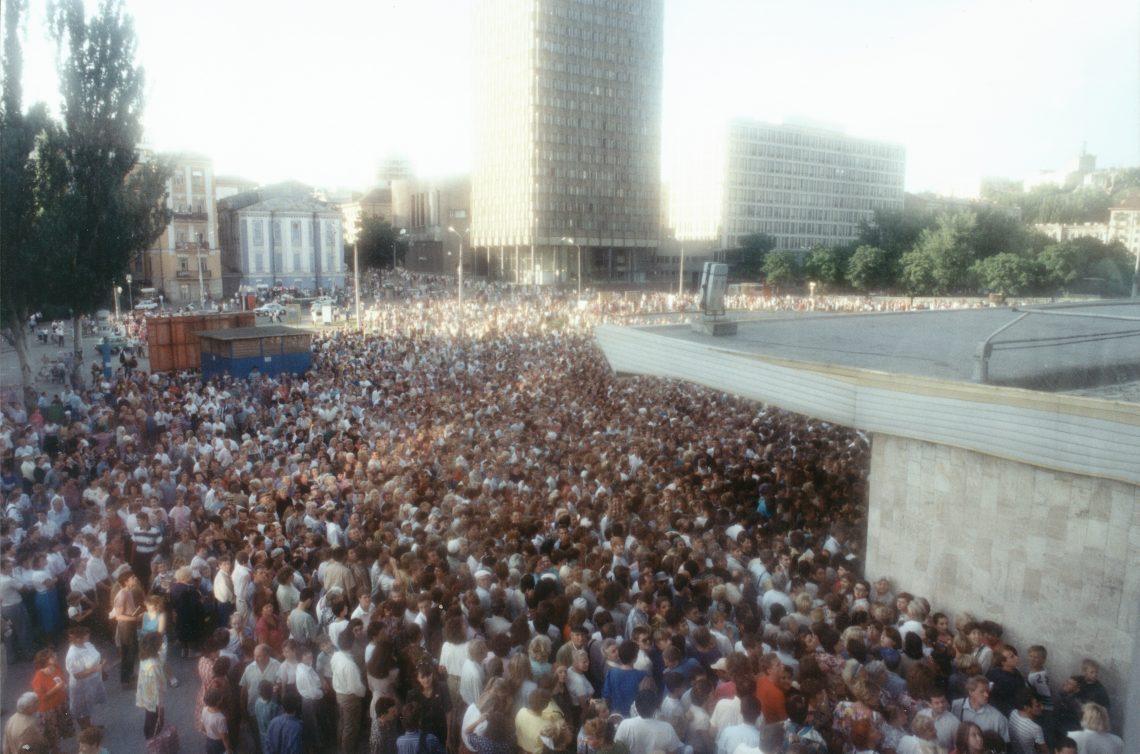 Kiev '95 outside crowd