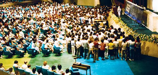 Manila Campaign Inside Baptism 1984